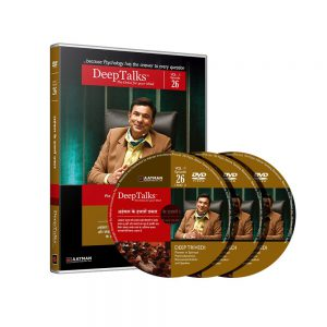 FIGHT YOUR EGO  (Hindi) EPISODE 26 ( Set of 3 DVDs)
