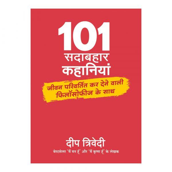 101__Hindi