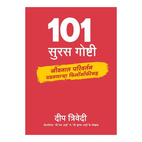 101__Marathi